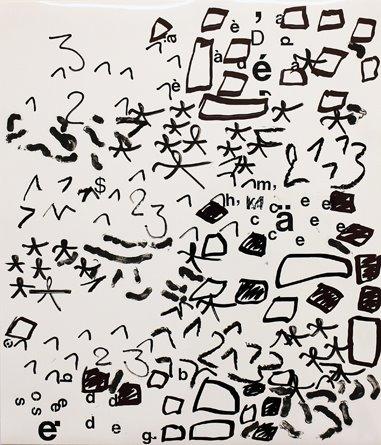 """""""1,1,1,2,3"""" Mixed Media auf Papier, 60x70 cm, 2012 Pascal Geiger, Oleksiy Koval, Kuros Nekouian, Stefan Schessl, Veronika Wenger, Daniel Worsch"""