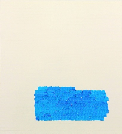 "Oleksiy Koval, ""Schar"", 2012, 55 x 50 cm, marker, packing tape on polyester. Photo © Klaus Mauz"