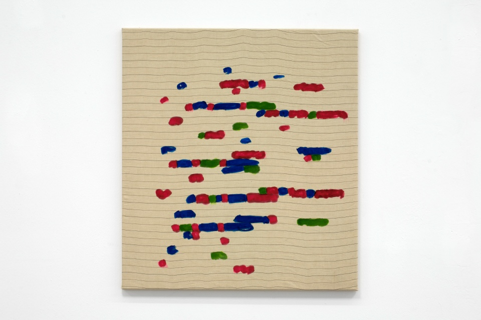 "Oleksiy Koval, ""Sublunare Welt"", 2012, 67 x 60 cm, marker on cotton. Photo © Klaus Mauz"