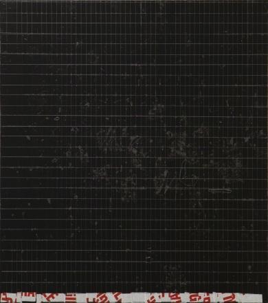 Oleksiy Koval, 'Untitled M3', 2015 65 x 60 cm, tape on FPY Photo © Klaus Mauz