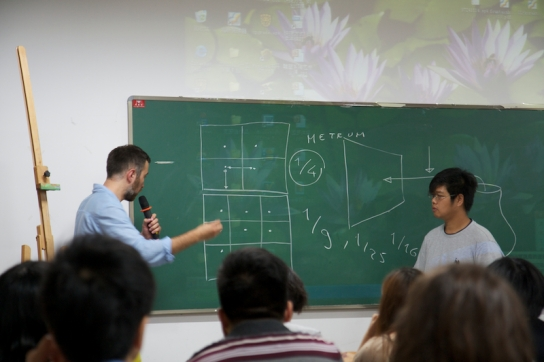 Oleksiy Koval, Kuros Nekouian, The Beautiful Formula Workshop, Hubei Institute of Fine Arts, Wuhan 2013