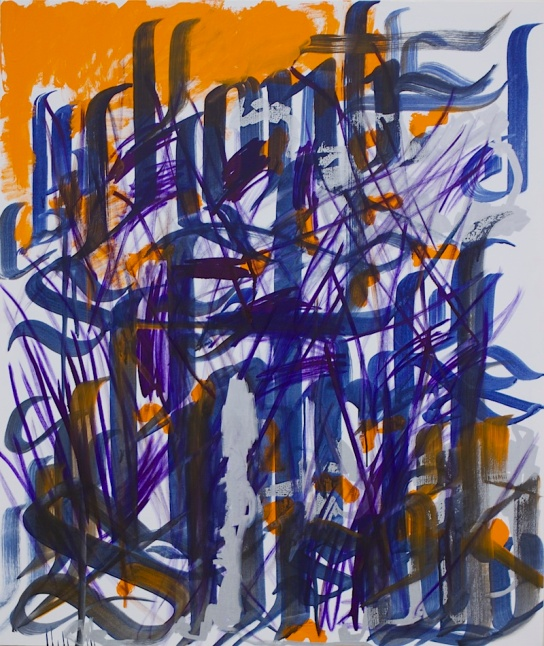 """GAU"", mixed media on canvas, 110 x 130 cm, Tehran, 2013. Daniel Geiger, Oleksiy Koval, Kuros Nekouian, Veronika Wenger. Private collection Tehran, Iran. Photo © The Beautiful Formula Collective."