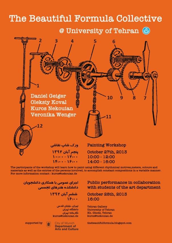 tbfc_tehran_poster