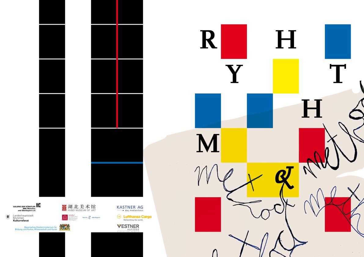 xiaozhen wang thesis 2011年5月16日 密歇根荷兰小镇郁金香节(holland&#39s tulip festival - parade)  essay 1 tabel  of content 04:03 essay 1 tabel of content 18次播放.
