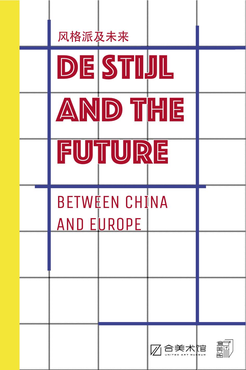 DE STIJL AND THE FUTURE CATALOGUE