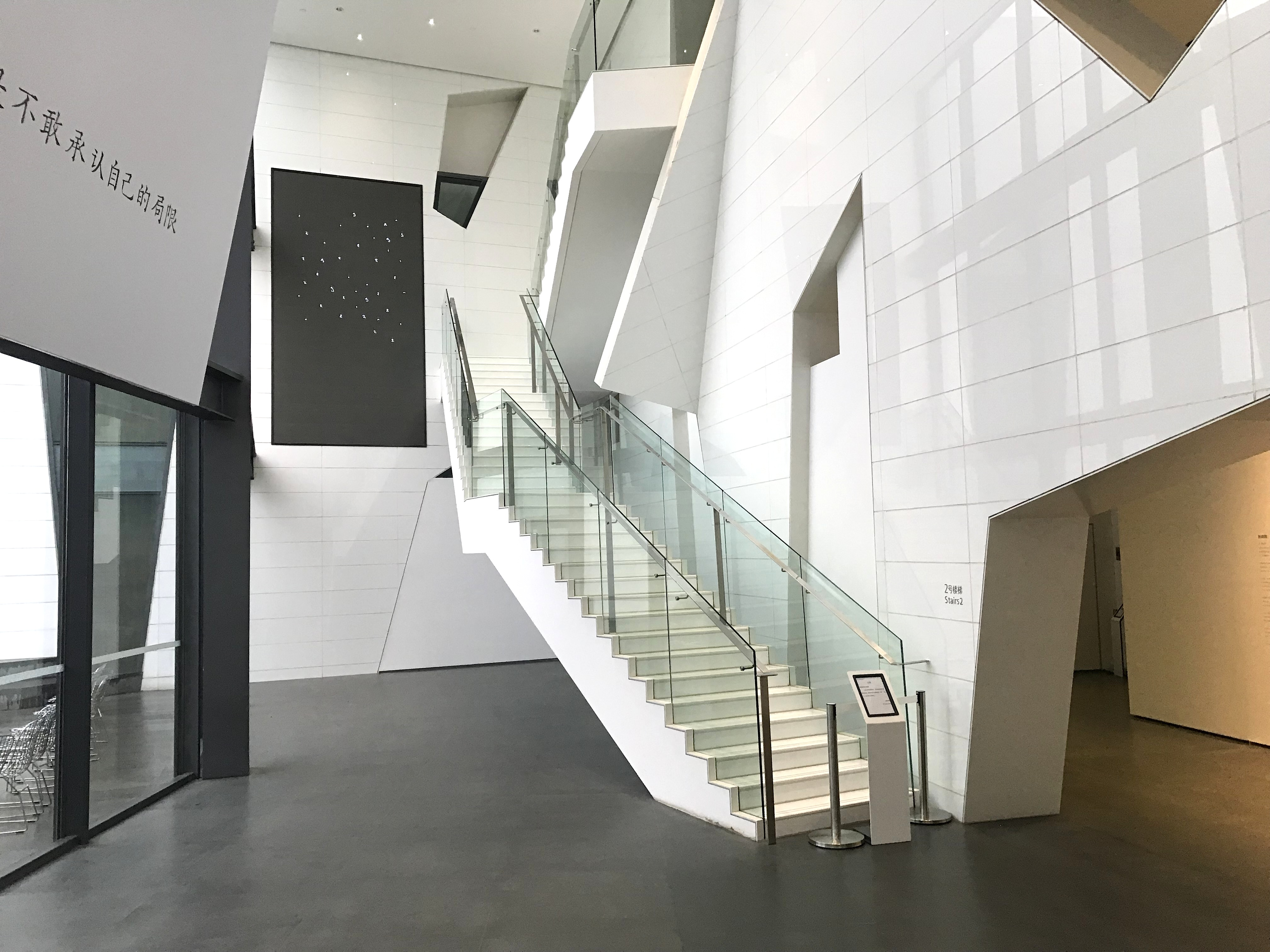 1/9 (1-3) Oleksiy Koval LED Video Wall Display United Art Museum, Wuhan